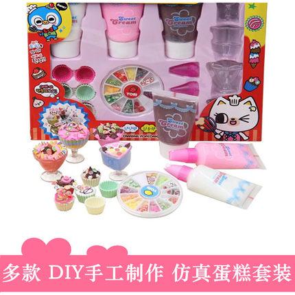 儿童仿真奶油泥奶油胶DIY材料套装手工仿真蛋糕食玩 果汁杯冰淇淋