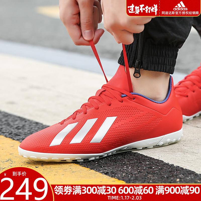 阿迪达斯官网授权男鞋足球鞋X 18.4 TF BB9413