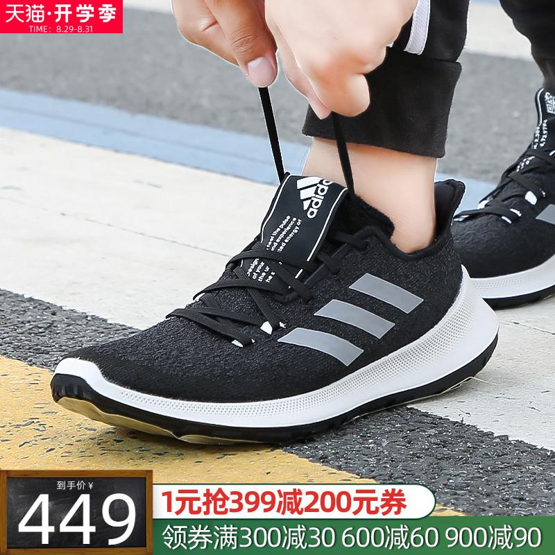 adidas阿迪达斯运动鞋男19夏季新品BOUNCE休闲跑步鞋G27364