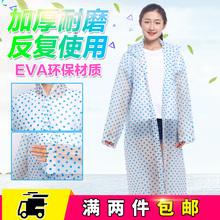 雨衣户外骑车连体创意雨披 风衣式雨衣女男徒步透明EVA成人时尚