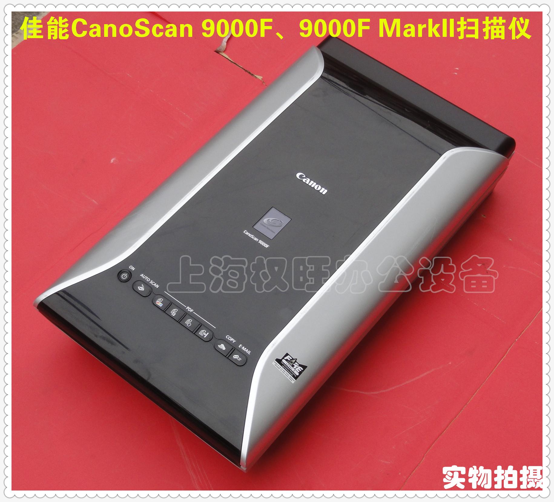 Сканеры Артикул 555953225784