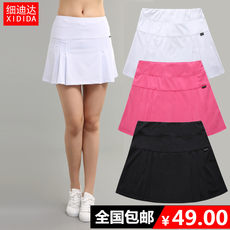 Summer sport trousers skirt women running speed-dry half-length badminton tennis skirt breathable Yoga fake two pleated skirts