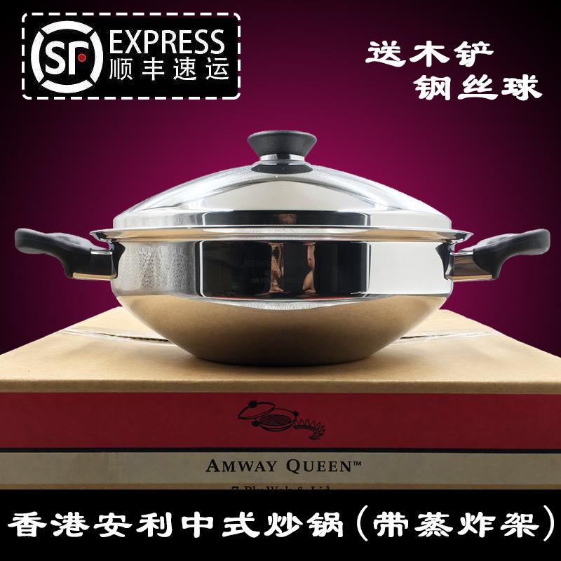 不銹鋼七層炒鍋