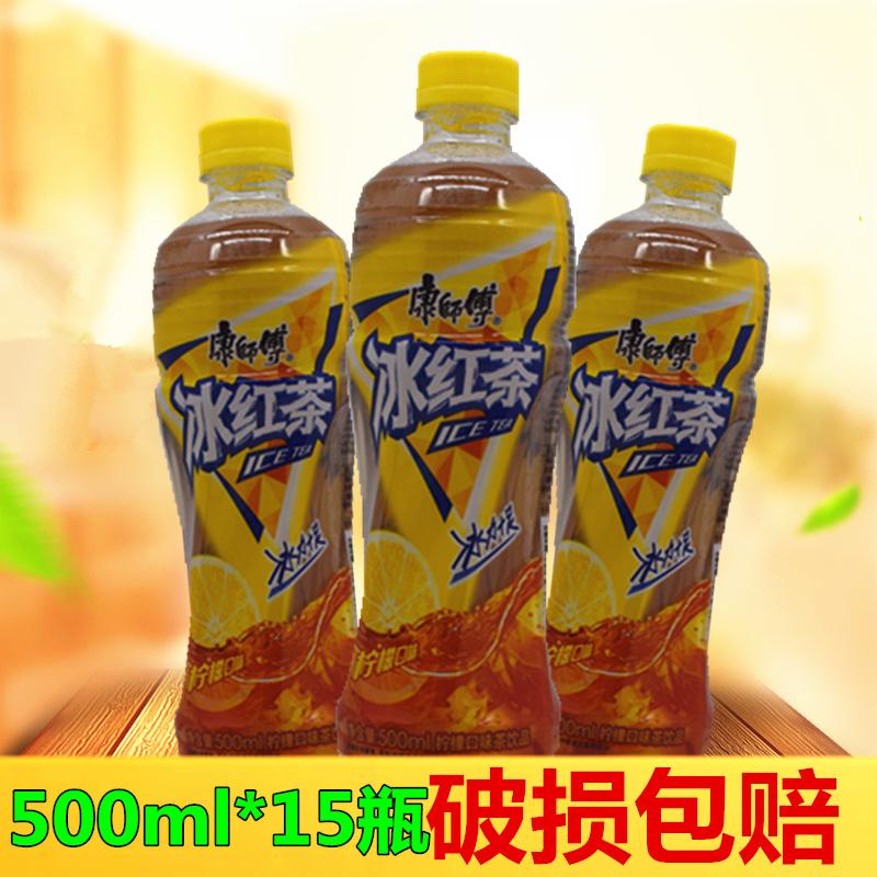 康师傅 冰红茶柠檬味500ml*5瓶 整箱 柠檬茶饮料夏季饮品包邮