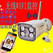 无线监控摄像头防水车载监控汽车监控录像WIFI户外防水夜视12V24V