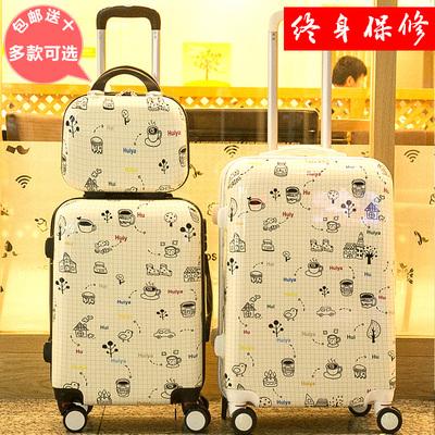 子母箱拉杆箱万向轮卡通行李箱20寸可爱旅行箱包24寸学生密码箱女