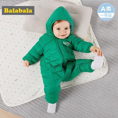 巴拉巴拉婴幼儿羽绒服宝宝羽绒连体衣冬2018新款男宝宝保暖外出服
