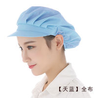 Xuanzhi new dustproof hat female work cap ventilation factory food workshop work cap restaurant kitchen chef hat