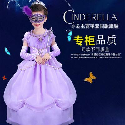 苏菲亚公主裙 女童礼服紫色小孩小朋友宝宝儿童索菲亚连衣裙长款
