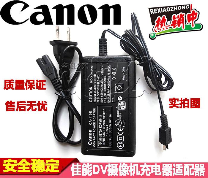 佳能HFR66 R606 R76 R706 LEGRIA mini x摄像机电源适配器充电器