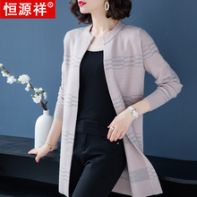 Hengyuan Xiangxiang Woman's cardigan mid-long style 2019 new autumn loose sweater mid-aged knitted sweater jacket