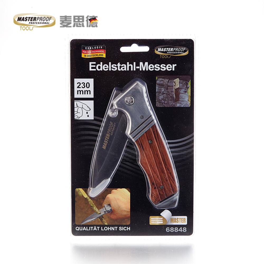 麦思德多功能折叠刀不锈钢户外求生随身防身刀野营刀野餐刀水果刀