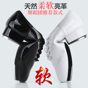 Tap shoes square dance shoes for men and women children's soft bottom Children's tap dance shoes with genuine