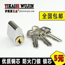 防火门锁芯消防门纯铜锁芯管井锁短锁心通道门锁心通开门芯互开型