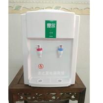 多功能电煮锅家用煮汤火锅一体插电煮面点热蒸涮刷小家电厨房电器