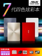 Asus 华硕 超薄笔记本电脑i3 独显便携商务学生14英寸 A480UR7100