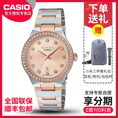 卡西欧手表女SHEEN系列时尚优雅女士防水表SHE-4520石英表女表领取优惠券