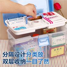 茶花药箱家庭薬箱大号小号医要急救多层药品收纳盒医疗家用医药箱