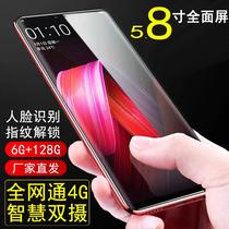 pluspro7智能大屏手机4G全网通Plus7PRO魅族Meizu全新原封