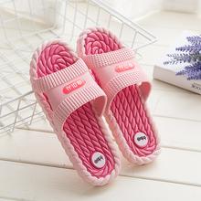 夏季浴室洗澡防滑男女居家室内家用厚底家居情侣拖鞋软底凉拖鞋女