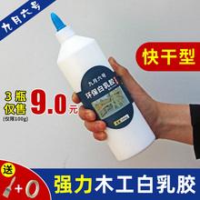 白乳胶 diy手工乳白胶强力木胶粘家具木工胶水木头胶白胶实木专用