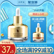 毫升保养液正品使用柔和控斑稳定改善肤色暗沉100保养液