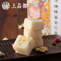 包邮袋泡茶中要材干货野生藿香叶茶养身源