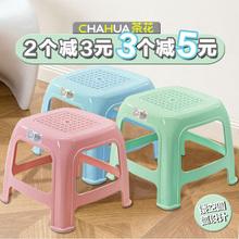 茶花凳子塑料小凳子儿童宝宝凳子家用加厚成人凳子时尚创意小板凳