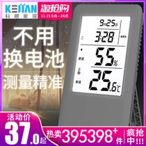包邮家用温湿度计室内温度计湿度计婴儿房干湿温表精准工业测温仪