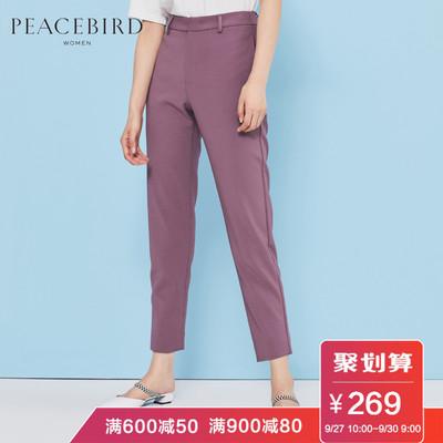 紫色休闲裤女春装2018新款韩版宽松铅笔裤九分裤直筒西装裤太平鸟