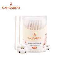 Kangaroo mother baby special cotton swab cotton stick baby cotton wool stick 180 / box