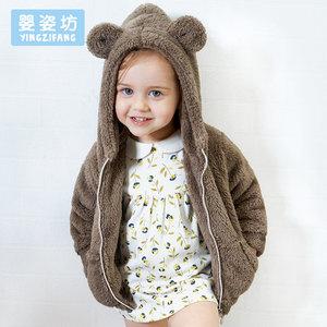 婴姿坊秋冬新款童装男童女童休闲纯色卡通可爱毛毛加绒连帽外套