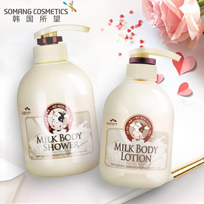 身体护理_所望 牛奶身体乳沐浴露套1元优惠券