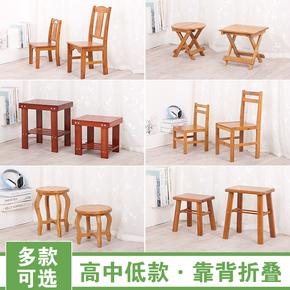 小板凳实木制成人家用靠背可折叠迷你木椅子矮木凳子木质登子马扎