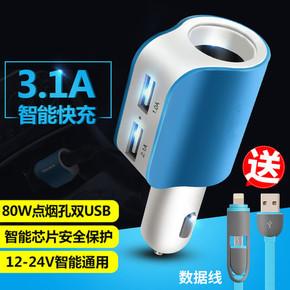 oppo蓝牙车载充电器 车充 智能 通用型万能手机通用苹果快充专用