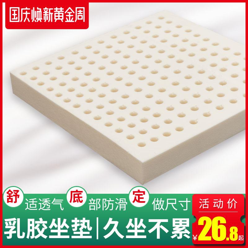 加厚榻榻米坐垫