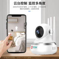 Wireless camera wifi network home phone remote outdoor HD night vision home indoor monitor set