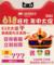捷赛炒菜机全自动智能多功能烹饪锅无油烟炒锅炒菜机器人D12橙色