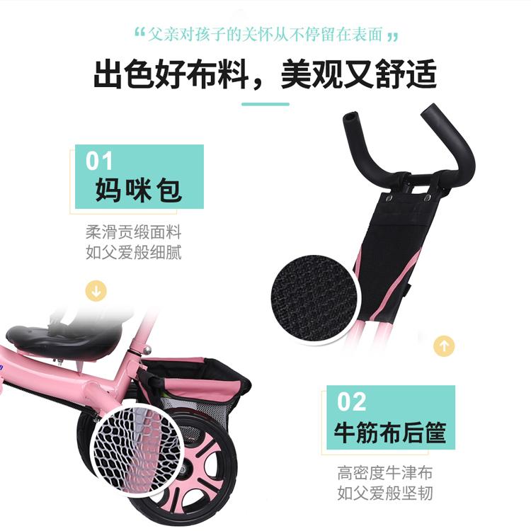 永久儿童三轮车宝宝脚踏车1-3-2-6岁轻便婴儿大号手推自行车童车