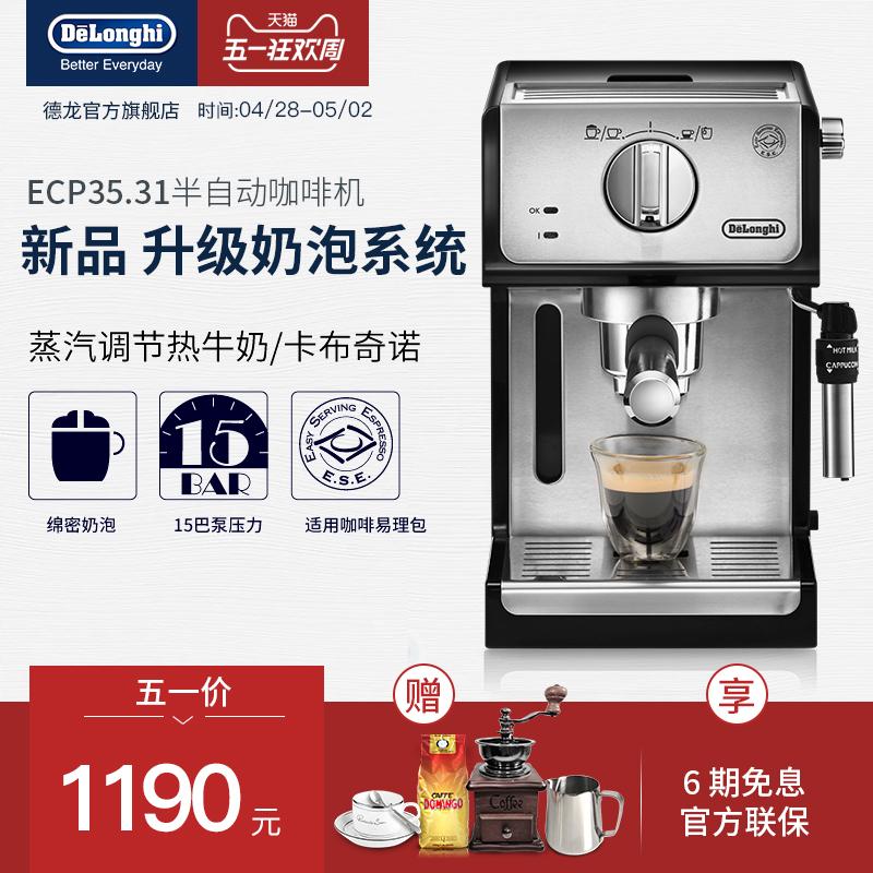 压式半自动咖啡机