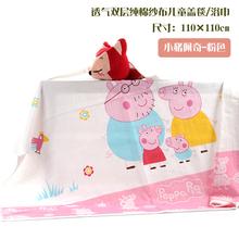 小猪佩奇双层纯棉纱布浴巾盖毯全棉儿童毛巾被柔软幼儿园夏季午睡
