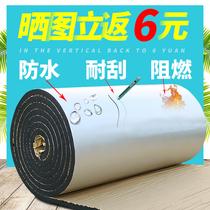 下水管道屋顶隔音保温棉汽车消音隔热板阻燃自粘耐高温防火材料湛