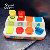 Children pop-up toy button box switch box treasure box surprise box 1-2 years old baby puzzle game box 3