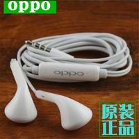 oppor7耳机原装正品