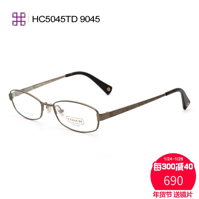 COACH/蔻驰 钛架女士近视眼镜框眼镜架 HC5045TD