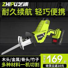 芝浦锂电充电式往复锯电动马刀锯多功能家用小型户外手持电锯