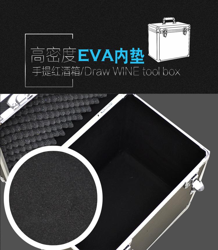 铝合金工具箱收纳箱采样箱多孔玻板试剂瓶箱手提箱水质检测工具箱