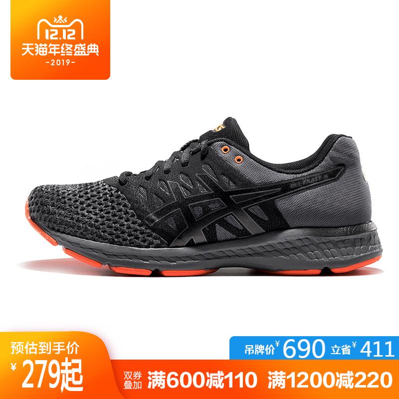 ASICS亚瑟士GEL-EXALT 4男鞋 跑步运动鞋跑鞋 缓震透气日常T8D0Q