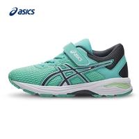 ASICS亚瑟士 GT-1000 6 PS 幼儿鞋 男女童鞋 跑步鞋 C741N-8797