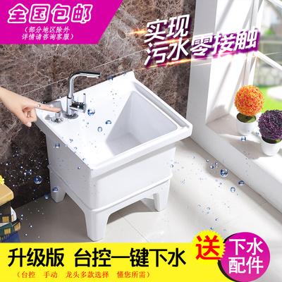 陶瓷拖把池阳台墩布池大号方形长拖把洗宽拖布盆台控自动下水池